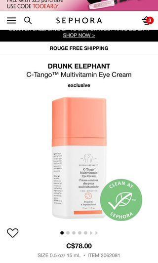 BNIB drunk elephant c tango multivitamin eye cream