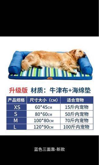 寵物床M size