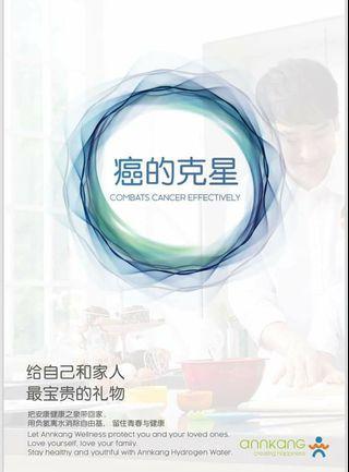 🚚 Annkang Hydrogen Water Specialist