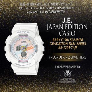 CASIO JAPAN EDITION BABY G SUMMER GRADATION DIAL SERIES BA-120T-7AJF WHITE