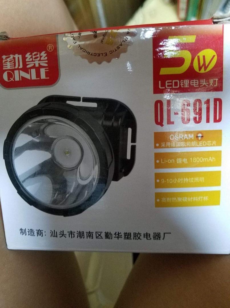 100%全新行山/露營/釣魚必備LED照明頭燈,射程可達300米,想玩得安全又清晰就必要自備一盞頭燈啦....有意可 pm查詢!