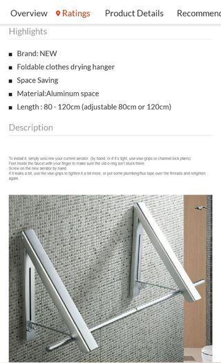 Balcony laundry hanger aluminium