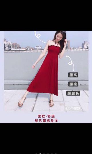 暗酒紅👗洋裝