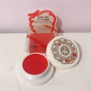 (包郵)Shiseido majolica majorca MJ cheek blush rouge lip glosses 戀愛魔鏡 裸之誘惑胭脂唇蜜膏 #10