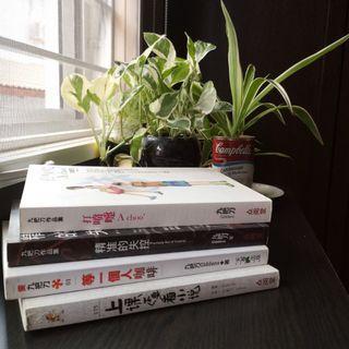 Giddens  (九把刀) book bundle