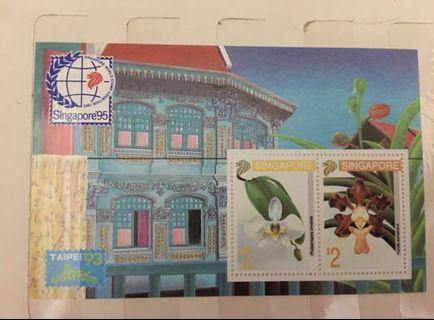 🚚 Singapore 1995 World Stamp Exhibition - Miniature Sheets