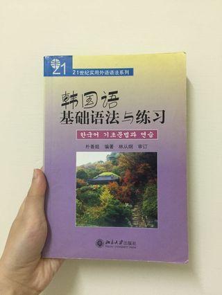 🚚 韓國語基礎文法與練習