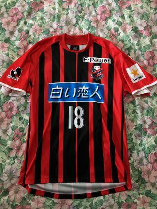 "Consadole Sapporo Home "" Chanathip "" Shirt"