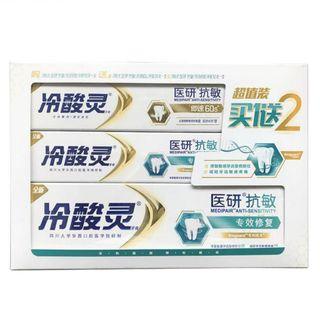 冷酸靈 專業抗敏牙膏系列組合 170g 舒酸定 長效抗敏牙齦護理牙膏 專業修復抗敏 多元護理牙膏 全方位防護 抗敏感牙膏