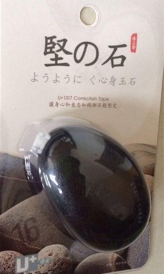 🚚 Stone-shape black colour correction tape