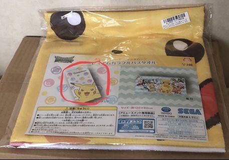 Pokemon Premium Colorful Bath Towel A - Pikachu