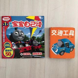 🚚 Free Chinese books