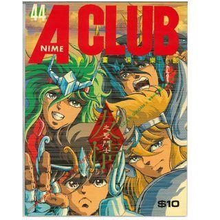 A CLUB#44 聖鬥士星矢