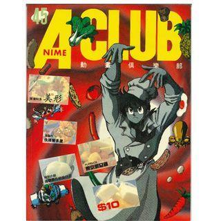 A CLUB#45 伙頭智多星