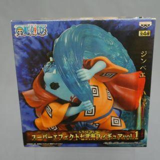 Jinbei One Piece Seven Warlords Sea Figure #CarouRaya