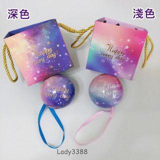 🚚 歐式星空漸層緞帶球形圓球鐵盒喜糖盒紙袋組 W190