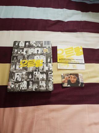 EXO 'Growl' Album 으르렁 앨범