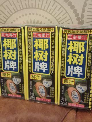 6包裝椰汁