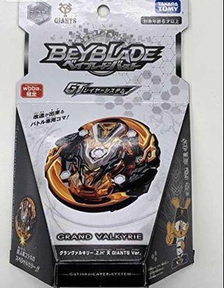 🚚 Beyblade B-00 Giants