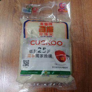 (2包)金象百撘珍珠米 (每包1公斤)