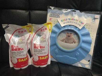 全新思詩樂洗衣液800ml補充裝2包+幼兒洗頭帽1個