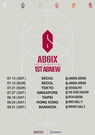 🚚 [HTB] AB6IX 1ST FANMEETING IN SINGAPORE TICKETS