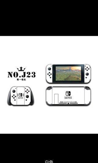 Nintendo Switch protective skin