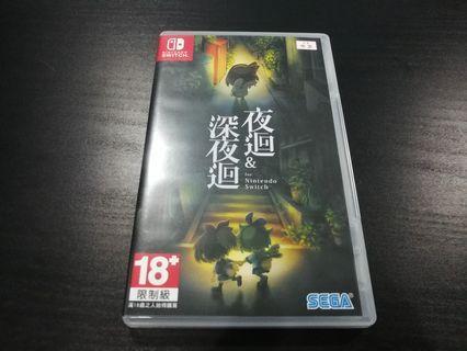 Nintendo Switch - Yomawari Collection (Chinese)