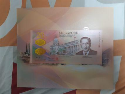 🚚 SG $20 Commorative Note