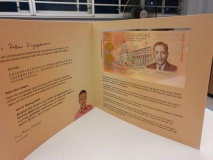 SG Bicentennial $20 Commemorative Note