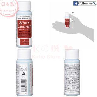日本製🇯🇵Luckywood洗銀清潔劑