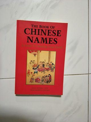 🚚 The book of Chinese Name