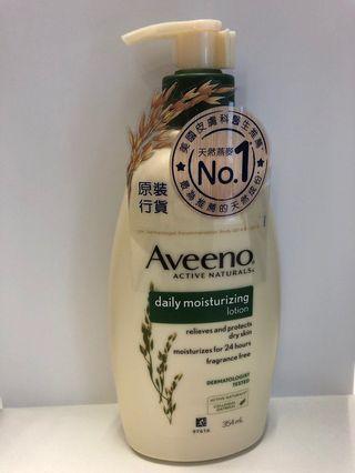 Aveeno daily moisturizing lotion 適合濕疹皮膚 354ml