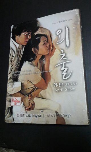 April Snow - Korean love story