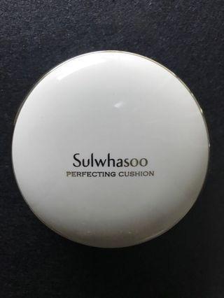 sulwhasoo