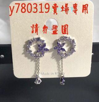 🚚 【耳環 】紫色鑽垂墜 可愛 氣質 大方款 優雅 輕巧 百搭 耳針 前後扣 貼耳 垂耳 大氣 二手 2手 新品 出清