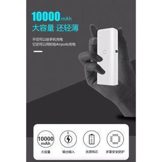 🚚 多功能AirPods 迷你10000mAh行動電源充電寶適用於蘋果藍芽耳機收納盒