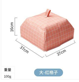 Insulation Food Dish Cover