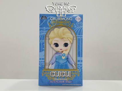 CUICUI - Disney Characters - Premium Doll - Elsa