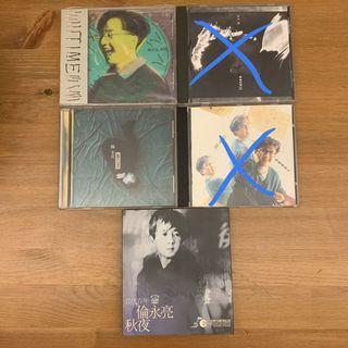 倫永亮 CD