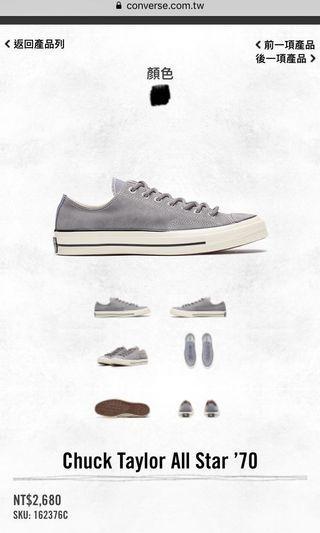 🚚 Converse 灰色漆皮低筒鞋