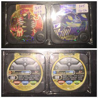 Pokemon Tretta Legend Class kyogre and Groudon