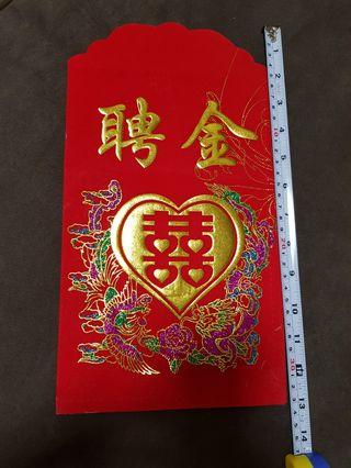 🚚 Wedding / Chinese wedding dowry red packet / accessories- fixed price