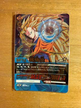 龍珠 Card Game 大星閃卡 no. DB-072 (BANDAI, 2006, Made in Japan)