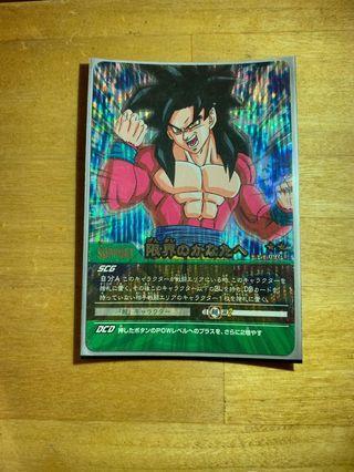 龍珠 Card Game 閃卡 no. 091 (BANDAI, 2006, Made in Japan)