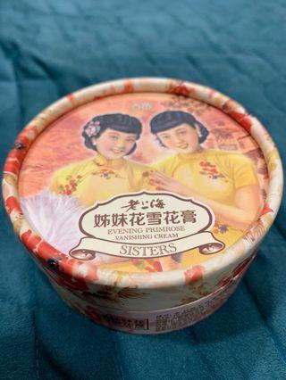 「老上海」姐妹花雪花膏-來自上海👍