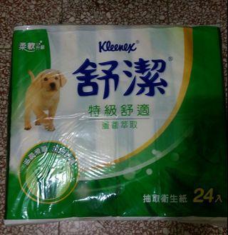 舒潔衛生紙~24包一袋
