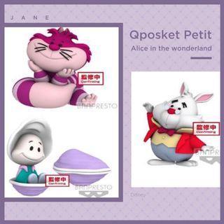 「預訂」Banpresto Qposket Petit Disney Alice In The Wonderland 愛麗絲夢遊仙境 Cheshire Cat 妙妙貓/ White Rabbit 兔子先生/ Oysters 生蠔BB