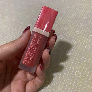 🚚 Rouge Edition Lipstick