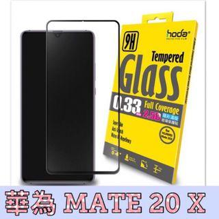 🚚 HODA 華為Huawei Mate20 X 0.33mm 2.5D滿版玻璃貼